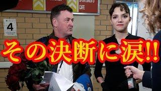 羽生結弦とエフゲニア・メドベージェワが同門になった本当の理由に涙が止まらない!!母国ロシアでの独占インタに衝撃が走る!!一同驚愕したある言葉とは…#yuzuruhanyu