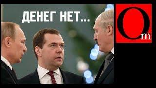 Цена дружбы Беларуси и России
