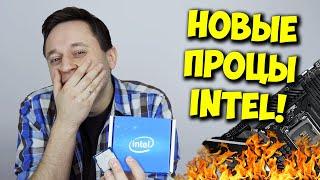 10 ПОКОЛЕНИЕ ПРОЦЕССОРОВ! / ОБЗОР INTEL CORE i7 10700K