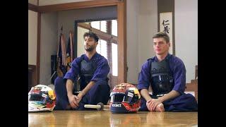 日本の剣道を学んだF1レーサーの反応
