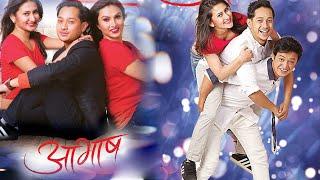 New Nepali Full Movie 2021 | AAVASH | Ft  Samyam Puri, Ashma DC, Salon Basnet, Nisha Adhikari