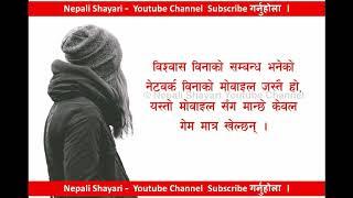 शायरी नेपाली शायरी - Video hài mới full hd