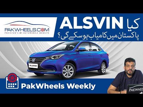 Kya Changan Alsvin, City Aur Yaris Ka Muqabla Kar Saky Gi? | PakWheels Weekly