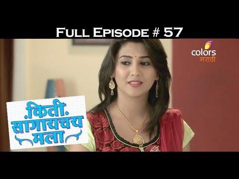 Kiti-Sangayachaya-Mala--25th-May-2016--किती-सांगायचंय-मला-Full-Episode