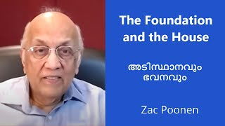 The Foundation and the House (Malayalam) : Br Zac Poonen