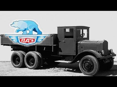 Грузовик ЯГ 10 .Первые трехосные грузовики СССР [АВТО СССР]