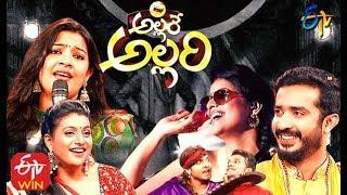 Allare Allari  | 21st April 2020| Special Event | ETV Telugu