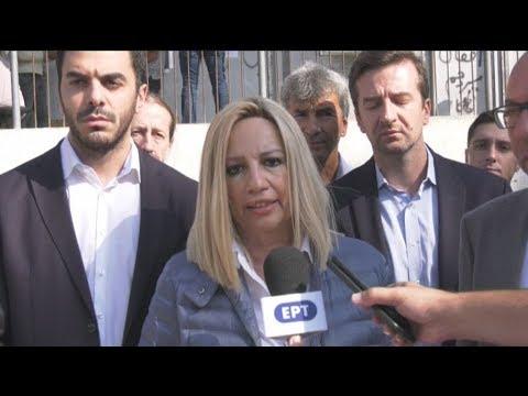 Φ. Γεννηματά: Δεν πάει άλλο με τη συμφωνία Μέρκελ – Τσίπρα που εφαρμόζει και η κυβέρνηση Μητσοτάκη