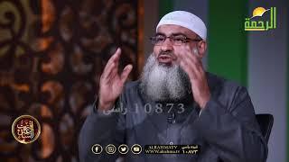 تقارب الأسواق وإنتشار التجارة ح 19 برنامج إقتربت الساعة مع فضيلة الشيخ مسعد أنور