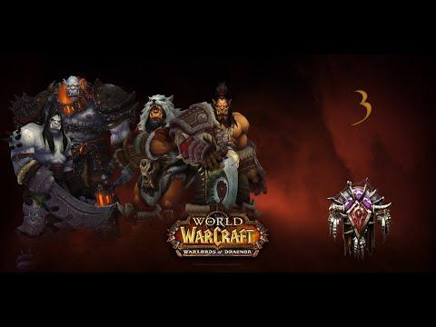 Warlords of Draenor. Орда Часть 3 - Гарнизон