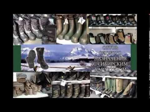 Завьялово спецодежда и обувь