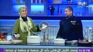 تحميل و مشاهدة فقرة المطبخ مع هالة فاخر و الشيف حسن | 24-2-2015 MP3