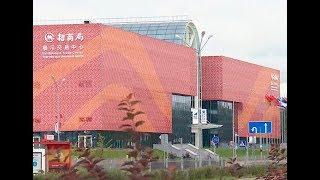 Инвестиции в Беларуси: в стране появился инвестиционный клуб