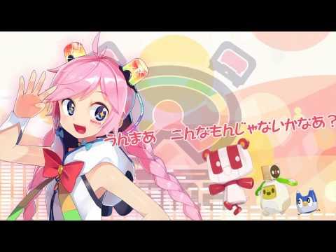 【RanaV4】公式デモ曲「クリアランスセール・ファイター」