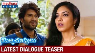 Pelli Choopulu Telugu Movie   Latest Dialogue Teaser   Nandu   Ritu Varma   Vijay Deverakonda