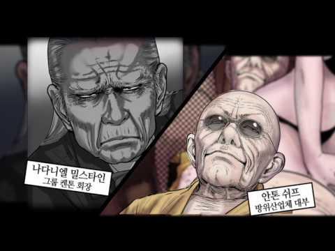 mp4 Seoul Media Comics, download Seoul Media Comics video klip Seoul Media Comics