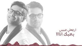 تحميل اغاني مجانا يحيى صويص - كيف ( النسخه الاصليه ) yehia sweis - keef 2016