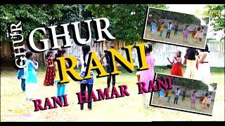Ghur Ghur Rani (घुर घुर रानी) - Traditional Bhojpuri Folk Song Game - TRADITION