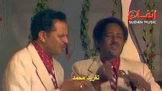 تحميل اغاني ثنائى العاصمة - دنيا الريد غريبة _ تغريد محمد MP3