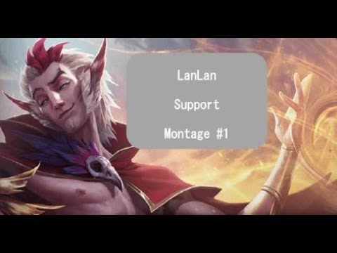 LanLan Support Montage #1 - 迎風起舞吧!隨著我魅力的翅膀翩翩飛舞走向Died!
