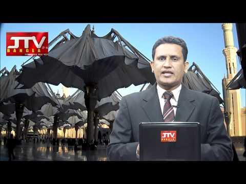 ছাতার ওজন ১৬ টন.! নিউজটি ভাল লাগলে আরো ভিন্নরকম ভিডিও  পেতে JTV B
