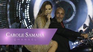 تحميل و مشاهدة Carole Samaha - Adwae El Shohra Live Byblos Show 2016 / مهرجان بيبلوس ٢٠١٦ MP3
