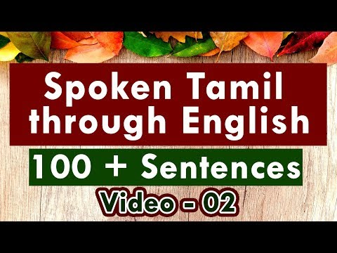 Download 100 Tamil Words 01 Learn Tamil Through English Video 3GP