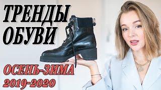 Модная шнуровка кроссовок 2020