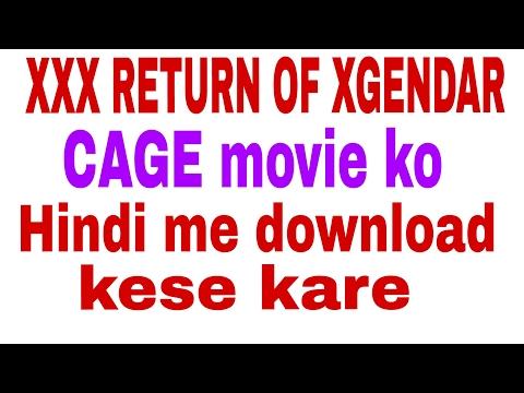 Hollywood Movie RETURN OF XANDER CAGE ! को हिन्दी में डाउनलोड करे .
