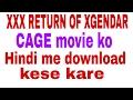 Hollywood Movie RETURN OF XANDER CAGE ! को हिन्दी में डाउनलोड करे . video download