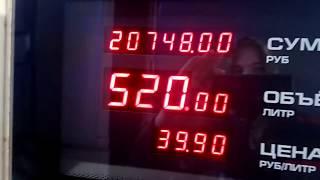 АЗС Газпром 324км М-4 Дон.