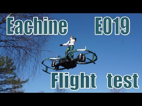 Eachine E019. Part 2. Demonstration flight modes