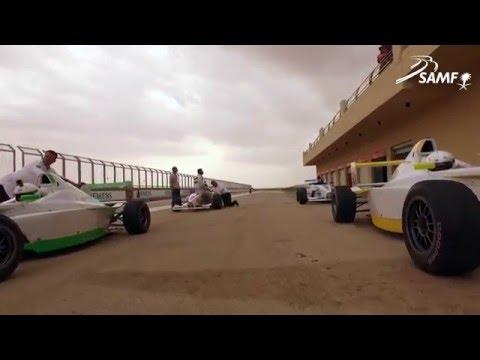 مهرجان السباق السعودي 6 الجولة 4 2015 2016 قصير