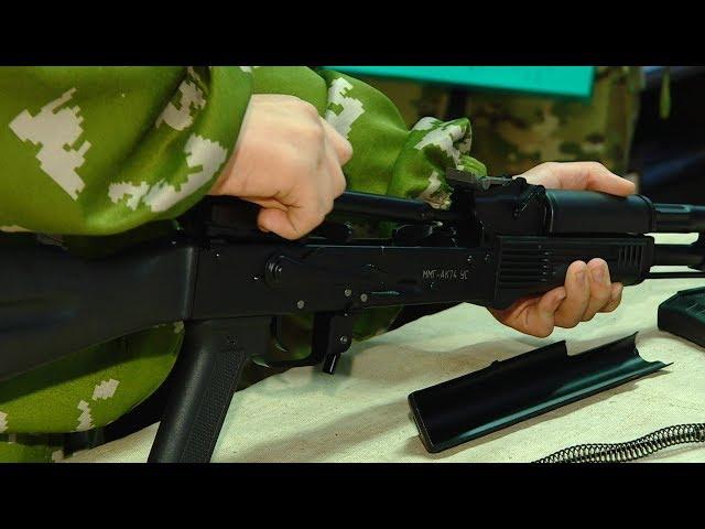 Подготовка к армии - со школьной скамьи