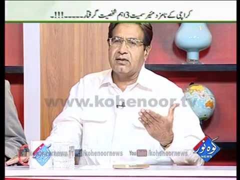 Pakistan Ki Awaaz 19 07 2016