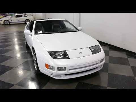 Video of 1995 300ZX - NIW7