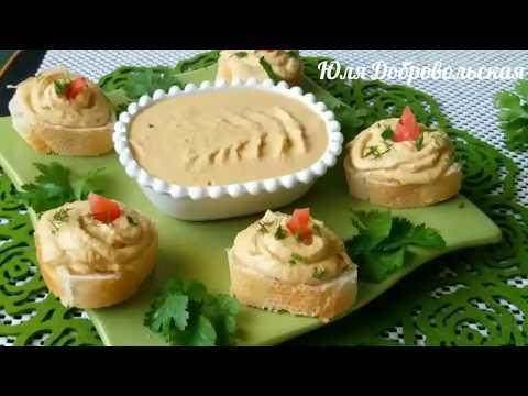 Сhicken pate Куриный паштет для бутербродов, фаршированных яиц и профитролей