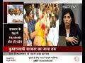 Karnataka Crisis: हम अपने फैसले पर अडिग, सत्र में जाने का सवाल ही नहीं: बागी MLA - Video
