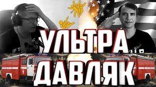 Пираний БОМБИТ|Пираний WARFACE|КВШКИ СКИФОВ|НАРЕЗКА №40 |18+