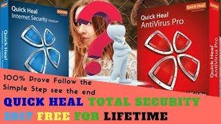 quick heal total security 2017 product key free