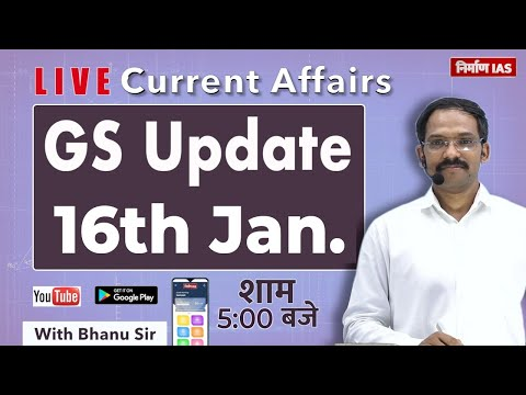 GS Update: LIVE MCQs Current Issues Classes   Bhanu Sir   Nirman IAS