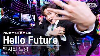 [단독샷캠] 엔시티 드림 'Hello Future' 단독샷 별도녹화│NCT DREAM ONE TAKE STAGE│@SBS Inkigayo_2021.07.04.