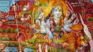 Sri Kali Chalisa (Hindi) - Download this Video in MP3, M4A, WEBM, MP4, 3GP