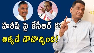 Gone Prakash Rao Interview   About Politics between CM KCR and Harish Rao   IFrames Media