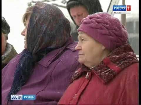 В Рязани закрылся КПК «Капитал инвест»