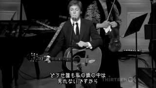 SirPaulMcCartney-Yesterday_LiveattheWhiteHouseJPsub日本語字幕