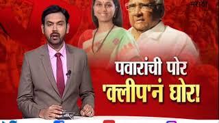 मला सुप्रिया सुळेंनी घरात घुसून मारण्याची धमकी दिली : राहुल शेवाळे-TV9