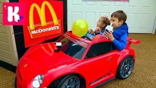 McDonalds не продал Кате Happy Meal на МакДрайв/ Задание на ВНИМАНИЕ