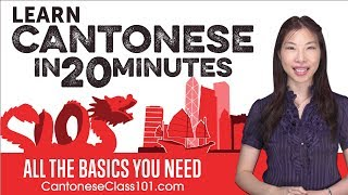 how to say stop in cantonese