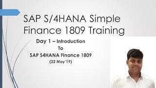 SAP S4 HANA Simple Finance Training | Introduction to SAP Simple Finance | S4 HANA Finance 1809